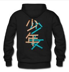 chinese hoodie back