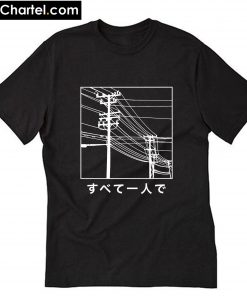 All Alone - Japanese T-Shirt PU27