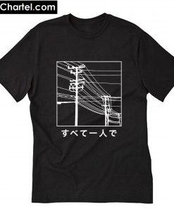 All Alone - Japanese T-Shirt PU27