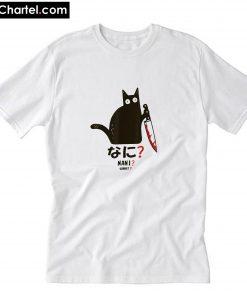Cat What- Nani - T-Shirt PU27