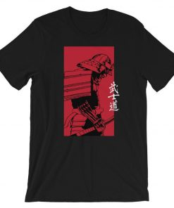 Bushido Samurai T-Shirt PU27