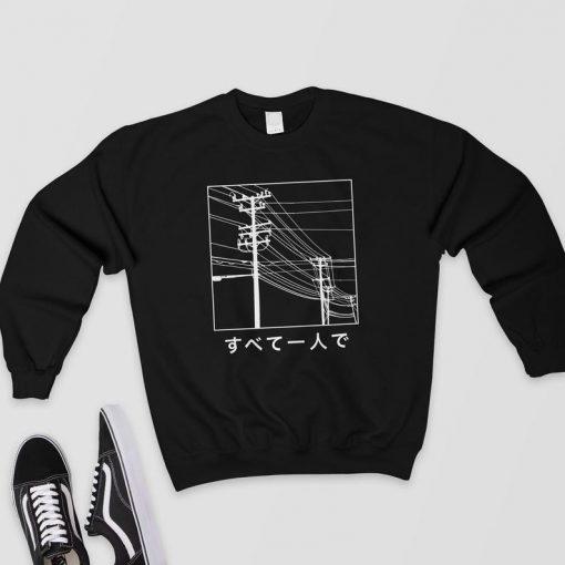 All Alone Japanese - Sweatshirt PU27